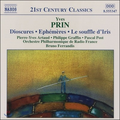 Bruno Ferrandis 21세기 클래식스 - 이브 프랭: 디오스쿠리, 아이리스의 숨결 (Yves Prin: Dioscures, Le Souffle d'Iris, Ephemeres)