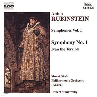 Robert Stankovsky 안톤 루빈스타인: 교향곡 1집 - 1번, 폭군 이반 (Anton Rubinstein: Symphony No.1, Ivan The Terrible)