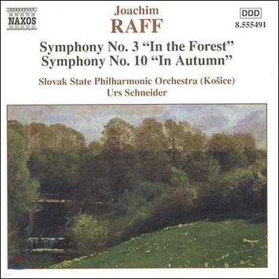 Urs Schneider 라프: 교향곡 3번 '숲 속에서', 10번 '가을' (Raff: Symphonies 'In The Forest', 'In Autumn')