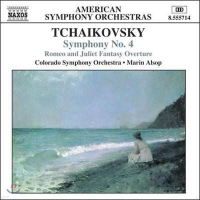 Marin Alsop 차이코프스키: 교향곡 4번, 로미오와 줄리엣 환상 서곡 (Tchaikovsky: Symphony, Romeo & Juliet Fantasy Overture)
