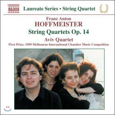 Aviv Quartet 호프마이스터: 현악 사중주 (Laureate Series - Hoffmeister: String Quartets Op.14)