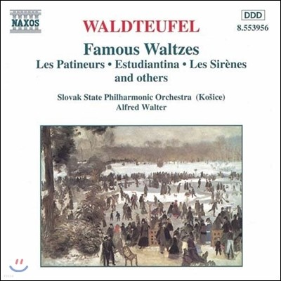 Alfred Walter 발트토이펠: 유명 왈츠 (Emile Waldteufel: Famous Waltzes - Les Patineurs, Estudiantina, Les Sirenes)