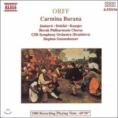 Stephen Gunzenhauser 오르프: 카르미나 부라나 (Orff: Carmina Burana)