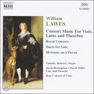 Jacob Heringman 윌리엄 로스: 류트와 테오르보, 비올을 위한 콘소트 음악 (W. Laws: Consort Music for Viols, Lutes & Theorbos)