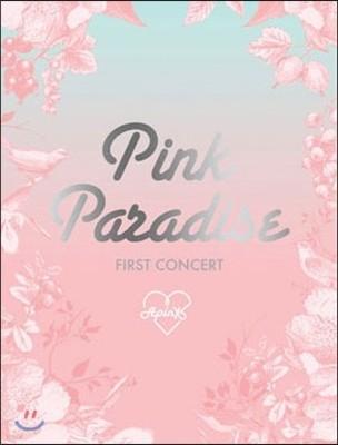 에이핑크 (Apink) 1st 콘서트 DVD : Pink Paradise