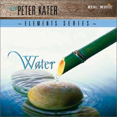 Peter Kater - Elements Series: Water (물)