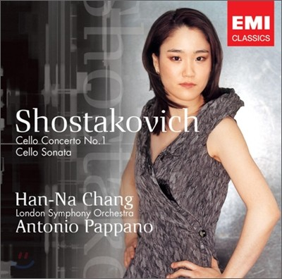 쇼스타코비치 : 첼로 협주곡 1번, 첼로 소나타 - 장한나