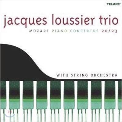 Jacques Loussier Trio 모차르트: 피아노 협주곡 20번, 23번 (Mozart: Piano Concertos Nos. 20 23)