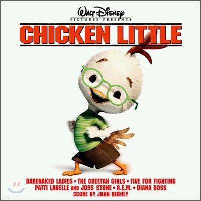 Chicken Little (치킨 리틀) O.S.T