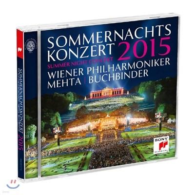 Zubin Mehta 2015 빈 필하모닉 썸머 나잇 콘서트 (Summer Night Concert 2015)