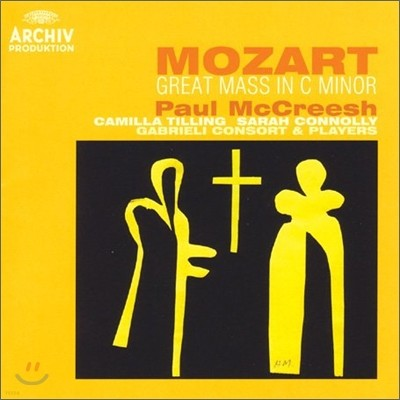 Mozart : Great Mass in C minor K427 : Gabrieli Consort & PlayersㆍPaul McCreesh
