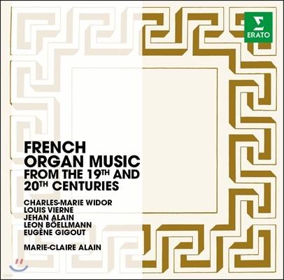 Marie-Claire Alain 비도르: 토카타 / 비에른: 오르간 교향곡 외 (French Organ Music from The 19th and 20th Centuries)