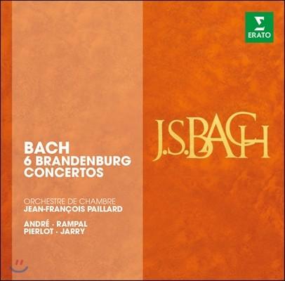 Jean-Francois Paillard 바흐: 브란덴부르크 협주곡 전곡 (Bach: 6 Brandenburg Concertos)