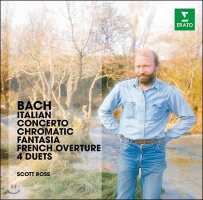 Scott Ross 바흐: 이탈리아 협주곡, 프랑스 서곡, 반음계적 환상곡과 푸가 [하프시코드 연주반] (Bach: Harpsichord Recital)