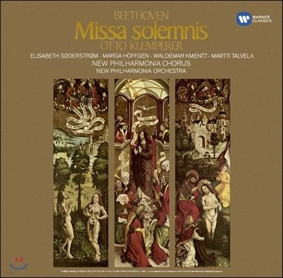 Otto Klemperer 베토벤: 장엄미사 (Beethoven: Missa Solemnis in D major, Op. 123)