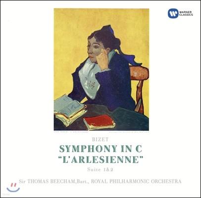 Thomas Beecham 비제: 교향곡 C장조, 아를르의 여인 모음곡 (Bizet : Symphony in C L'Arlesienne Suites 1 & 2)