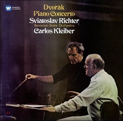 Sviatoslav Richter / Carlos Kleiber 드보르작: 피아노 협주곡 / 슈베르트: 방랑자 환상곡 (Dvorak: Piano Concerto in G Minor / Schubert: Wanderer Fantasy, D.760)