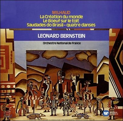 Leonard Bernstein 미요: 세계의 창조 (Milhaud: La Creation du Monde, Le Boeuf sur le toit, Saudades do Brasil)