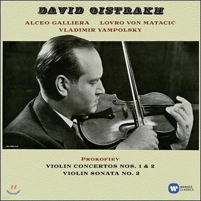 David Oistrakh 프로코피에프: 바이올린 협주곡 (Prokofiev: Violin Concertos Nos. 1 & 2, Violin Sonata No. 2)