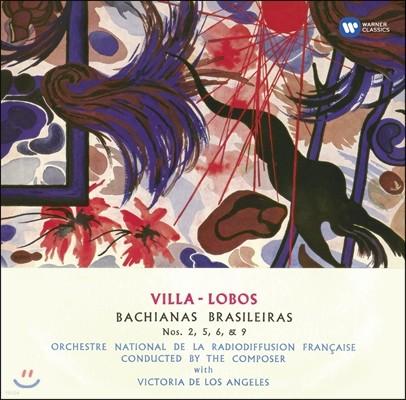 Victoria de los Angeles 빌라-로보스: 브라질풍의 바흐 1, 2, 5, 9번 (Villa-Lobos: Bachianas Brasileiras Nos. 1,2,5 & 9)