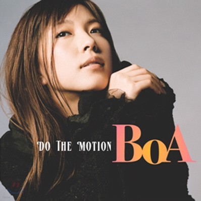 보아 (BoA) - Do The Motion