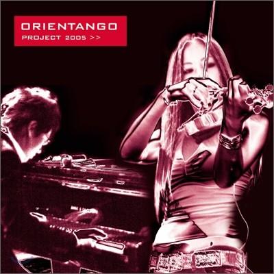 Duo Orientango (오리엔 탱고) - Project 2005