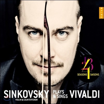 Dmitry Sinkovsky 비발디: 사계, 세속 칸타타 RV684 (plays and sings Vivaldi) 드미트리 신코프스키