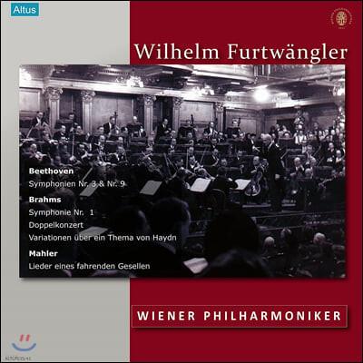 Wilhelm Furtwangler 빌헬름 푸르트벵글러 & 빈 필하모닉 라이브 컬렉션 1952-1953 [7LP]