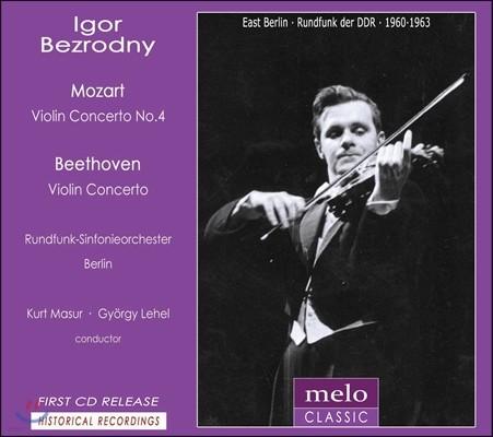 Igor Bezrodny / Kurt Masur 모차르트 / 베토벤: 바이올린 협주곡 (Mozart / Beethoven: Violin Concertos) 이고르 베즈로드니