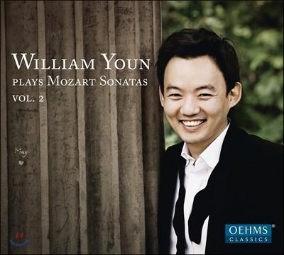 윤홍천 - 모차르트: 피아노 소나타 2집 (Mozart: Piano Sonatas Nos.2 9 12 16)
