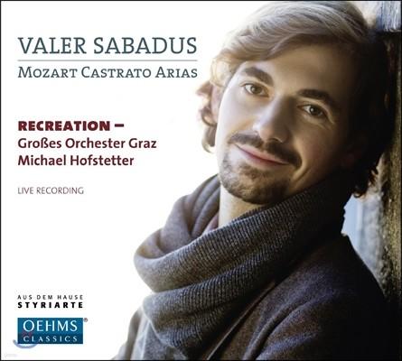 Valer Sabadus 모차르트: 카스트라토 아리아집 (Mozart Castrato Arias)