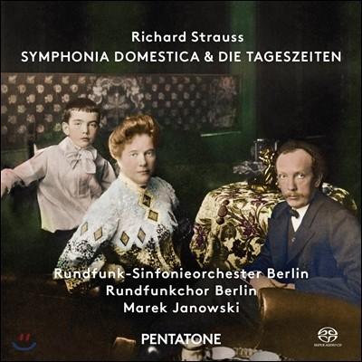 Marek Janowski 슈트라우스: 가정 교향곡, 하루의 시간 (R. Strauss: Symphonia Domestica, Die Tageszeiten)