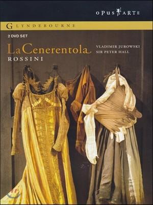 Ruxandra Donose / Maxim Mironov 로시니 : 신데렐라 (Rossini: La Cenerentola )