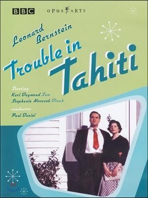 Karl Daymond / Stephanie Novacek 번스타인: 타히티섬의 소동 (Bernstein: Trouble In Tahiti)