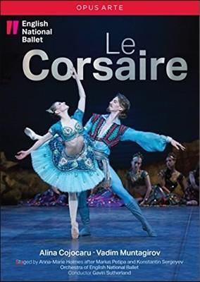 Alina Cojocaru / English National Ballet 아당: 해적 (Adam: Le Corsaire)