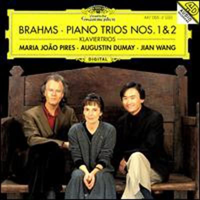 브람스: 피아노 트리오 1, 2번 (Brahms : Trio For Piano, Violin And Violoncello No.1 Op.8, No.2 Op.87) - Maria Joao Pires