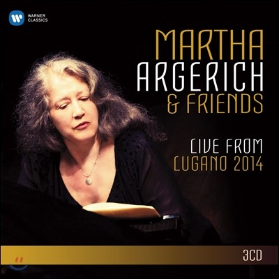 Martha Argerich 루가노 페스티벌 2014 실황 (Martha Argerich and Friends Live from the Lugano Festival 2014)
