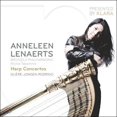 Anneleen Lenaerts 아넬린 레나어츠 하프 협주곡 - 로드리고 / 용겐 / 글리에르 (Gliere / Jongen / Rodrigo: Harp Concertos)