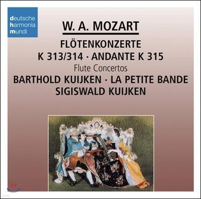 Barthold Kuijken 모차르트: 플루트 협주곡 (Mozart: Flute Concertos K 313, 314 & K 315) 바르톨트 지기스발트 쿠이켄
