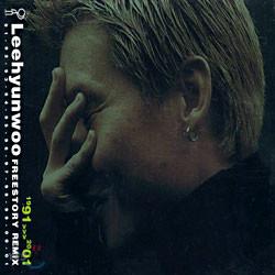 이현우 - Freestory Remix (1991 ~ 2001)