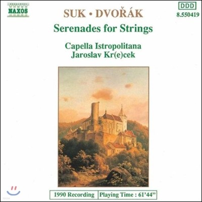 Capella Istropolitana 드보르작: 현을 위한 세레나데 (Dvorak: Serenades for Strings)