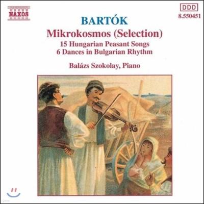 Balazs Szokolay 바르톡: 마크로코스모스 외 (Bartok: Mikrokosmos, 15 Hungarian Peasant Songs, 6 Dances in Bulgarian Rhythm)