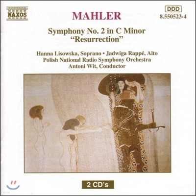 Antoni Wit 말러: 교향곡 2번 '부활' (Mahler: Symphony No.2 'Resurrection')