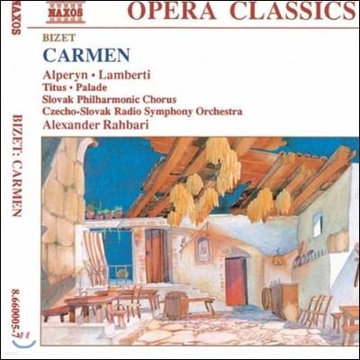 Alexander Rahbari 오페라 클래식스 - 비제: 카르멘 (Opera Classics - Bizet: Carmen)