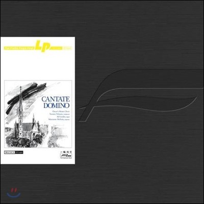 Torsten Nilsson 칸타테 도미노 (Cantate Domino 180 Gram Flat Profile Virgin Vinyl LP)