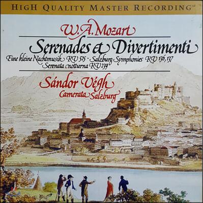Sandor Vegh 모차르트: 세레나데, 디베르티멘토 (Mozart: Serenades, Divertimenti) [LP]