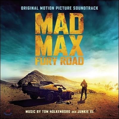 매드 맥스: 분노의 도로 영화음악 (Mad Max: Fury Road OST)