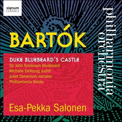 Esa-Pekka Salonen 바르톡: 푸른 수염 영주의 성 (Bartok: Duke Bluebeard's Castle)