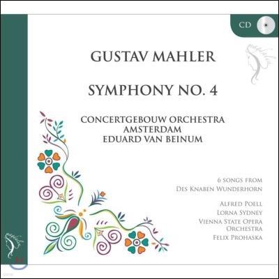 Eduard van Beinum 말러: 교향곡 4번, '어린이의 이상한 뿔피리' 발췌 (Mahler: Symphony No.4, 6 Songs from 'Des Knaben Wunderhorn')