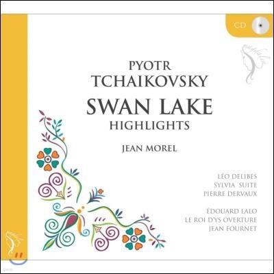 Jean Morel 차이코프스키: 백조의 호수 하이라이트 (Tchaikovsky: Swan Lake Highlights)